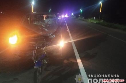 cbc1fec0b816313ac046f9e46e134808 preview w440 h290 - Справу щодо водія буса, який в передмісті Житомира перевищив швидкість і на смерть збив мотоцикліста та його пасажира, скерували до суду