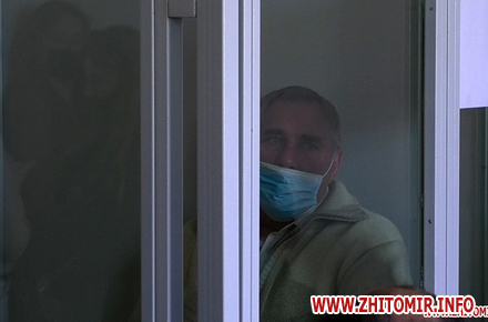 8002d7d517b17ae681a2a59a8cb9b01a preview w440 h290 - Орендар ставка, який вбив сімох людей, хотів вийти під домашній арешт, але Житомирський апеляційний суд відмовив