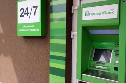 fb766ebd106ba8f718359859e75a833d preview w440 h290 - Через технічні роботи ПриватБанк на 5 годин призупинить роботу Приват24, банкоматів та терміналів
