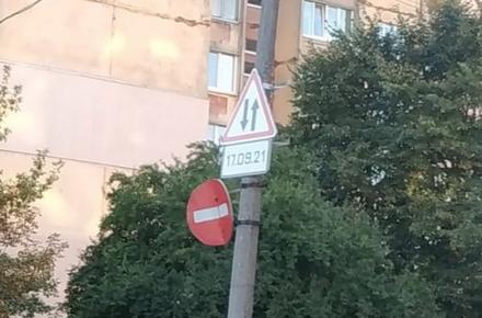 e5a7890a27c6dec14868f9002bbf2b73 preview w440 h290 - У Житомирі частину вулиці Мазепи відкриють для двостороннього руху