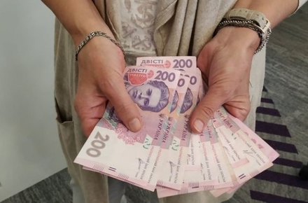 efda8f8a209d3fc2df57b05cc9b08d89 preview w440 h290 - Статистики зафіксували зниження середньої зарплати у Житомирській області