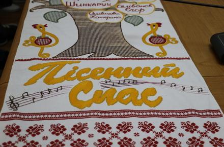 c8588b91706b9edeffb2842031f5904b preview w440 h290 - У Житомирі відбудеться сьомий міжнародний фестиваль «Пісенний Спас». Програма заходу