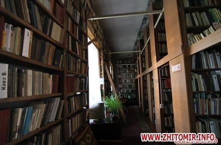 ad2f4af8c34247937c3cd9468e42daa2 preview w440 h290 - У Житомирі оголосили конкурс на посаду директора «Міських публічних бібліотек»