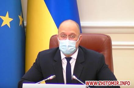 d1f284c36d42ba9e7d386e46ef7a214c preview w440 h290 - Вся Україна перейде до «жовтої» зони, щоб уникнути жорстких локдаунів та «червоних» зон, - Денис Шмигаль
