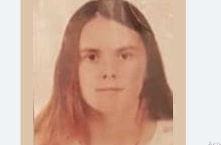 14181b6df4d95b80c88c3ecc2def82e6 preview w440 h290 - Рідні та поліція розшукують 26-річну дівчину з Новограда-Волинського, яка зникла понад тиждень тому