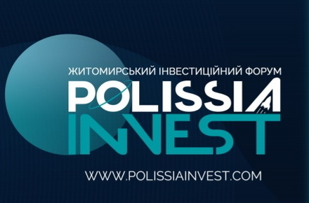 50ca060b22cc7999877d24cfcda987a3 preview w440 h290 - Департамент Житомирської ОДА оголосив тендер з організації інвестиційного форуму «Polissia Invest», який проведуть 22 жовтня: витратять 2 млн грн
