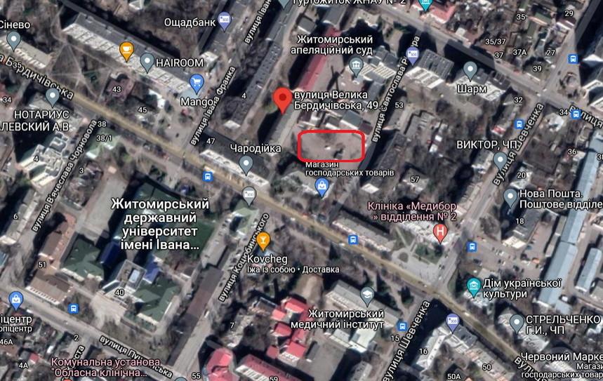 613b3806568e5 original w859 h569 - Влада віддає прокуратурі в постійне користування ділянку в центрі Житомира, де збираються звести багатоповерхівку