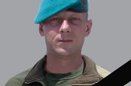 999327ae8679dd8658d9fcfeef0f497e preview w440 h290 - У зоні ООС загинув 27-річний морський піхотинець із міста Житомирської області