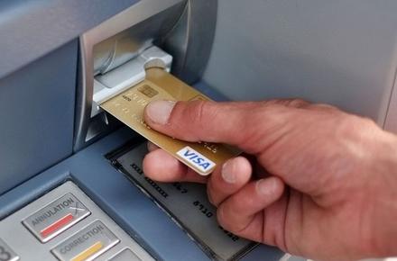 70e2baa5c0a4f4c6c8c4dfe444fb816b preview w440 h290 -  Житель Житомирської області під час застілля відправив свого гостя за покупками і дав банківську картку: чоловік привласнив 18 тисяч