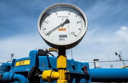 8ba9fef8fa8bb528cf8f6a6ac7ed2b6f preview w440 h290 - Житомирян просять обмежити до мінімуму споживання природного газу: проводяться регламентні роботи на газорозподільній станції