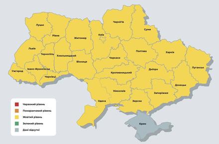 a97741aa85c9826935878ac5b3394099 preview w440 h290 - Україна з 22 вересня переходить в «жовту» зону, правоохоронці посилюють боротьбу з підробкою ковід-сертифікатів та ПЛР-тестів