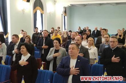 d0a67908c805d94593c6290085ea8401 preview w440 h290 - У Житомирські міській раді створили ще одну депутатську фракцію