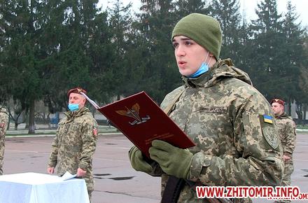 915727421ac0c64c7aad291f63d4a2c9 preview w440 h290 - Осінній призов: з Житомирської області на строкову службу мають відправити 520 юнаків