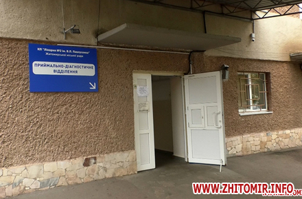 a0c29c3271893dafb8d1ee7d0c8ff079 preview w440 h290 - Найближчими днями пацієнтів з COVID-19 знову почне приймати житомирська лікарня №2