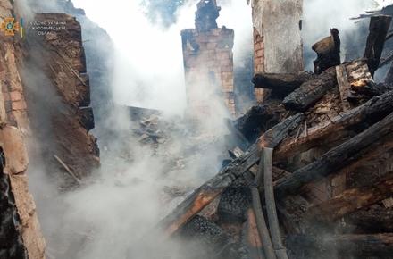 aec2e2fd4bb4ff36d799c4fded4d316b preview w440 h290 - На пожежі в селі Житомирської області виявили обгоріле тіло дідуся, який полюбляв курити в ліжку