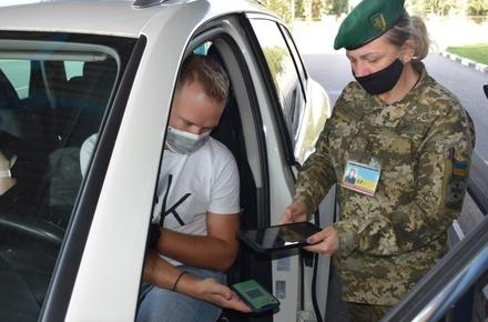 c0b3e77666a67d413ca338387baeae9b preview w440 h290 - На кордонах в Житомирській області продовжують перевіряти дійсність СОVID-сертифікатів, в Україні 86 особам вже оголосили про підозру у підробці