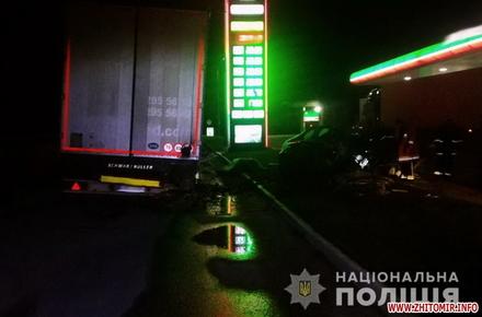 842244038a21f2a23d89f81d9be871fa preview w440 h290 - Поліція шукає свідків ДТП поблизу Житомира, у якій загинули водій і пасажир легковика